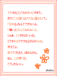 20061230203947.png