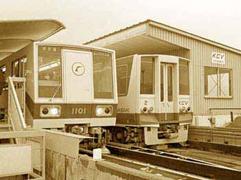 1979L 1