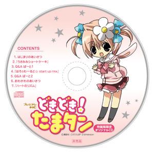 CD_A.jpg