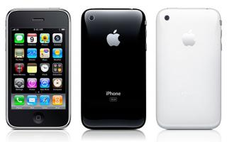 090609_iphone3gs.jpg