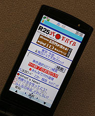 090701_r25mb.jpg