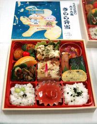 090710_sasebokurage.jpg