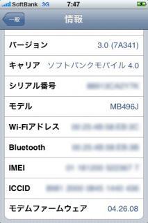 IMG_6807s.jpg