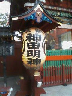 20091015133116