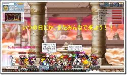 11月14日桃豆見学会10