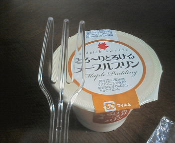 20081212131045.jpg