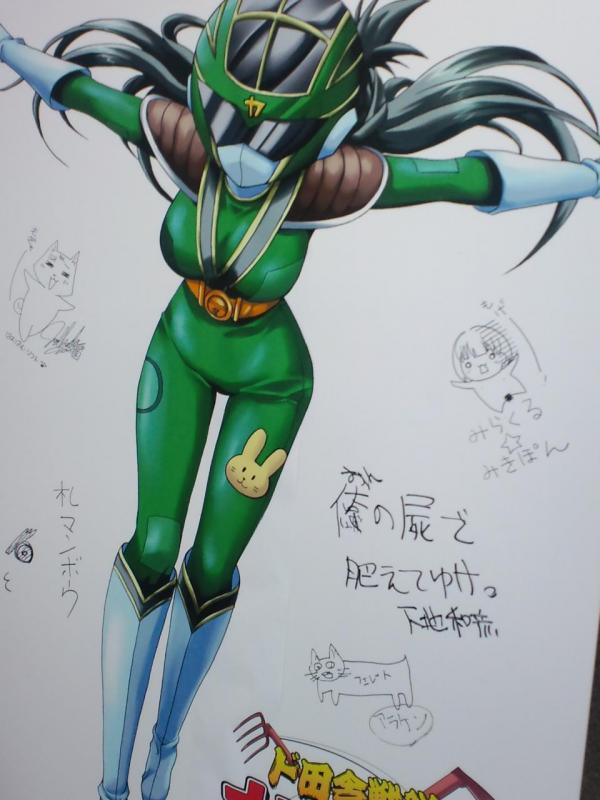 緑_convert_20091108152221