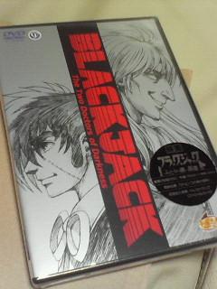 黒い医者DVD