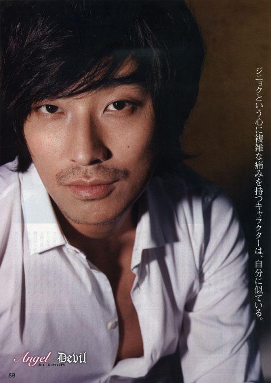 jifuni_1008.jpg