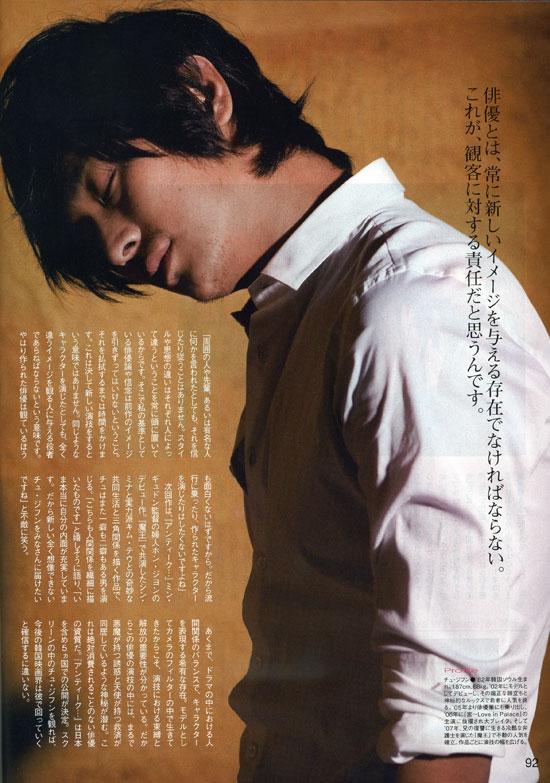 jifuni_1012.jpg