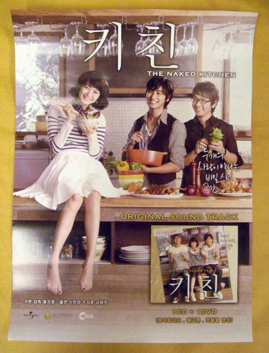 jifuni_1031.jpg