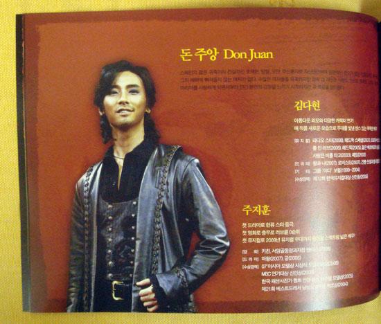 jifuni_1032.jpg