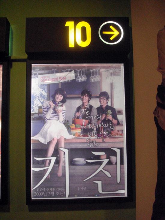 jifuni_1041.jpg