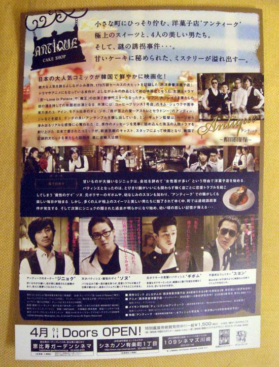 jifuni_1044.jpg