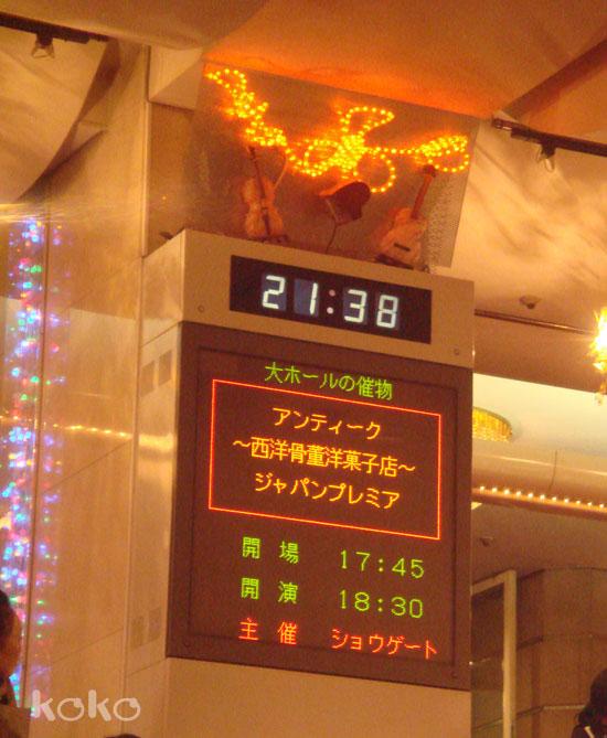 jifuni_1084.jpg