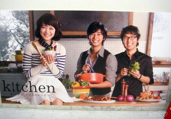jifuni_1095.jpg