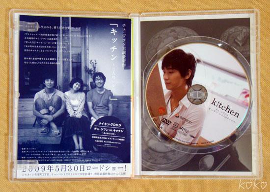jifuni_1101.jpg