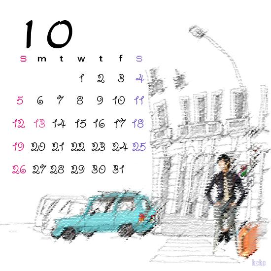 jifuni_815.jpg