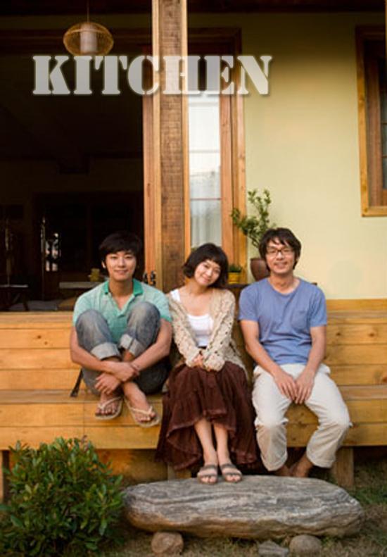 jifuni_823.jpg