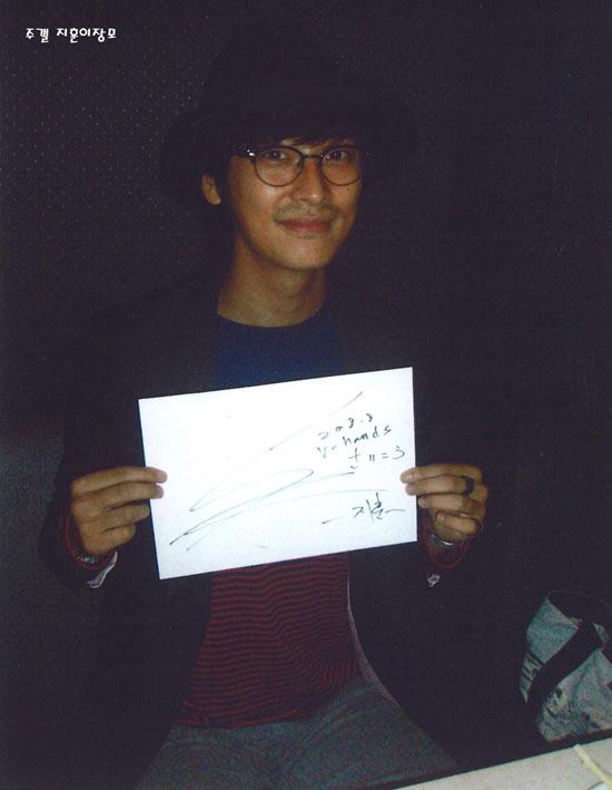 jifuni_836.jpg