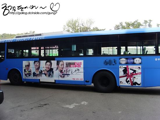jifuni_853.jpg