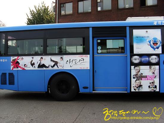 jifuni_854.jpg