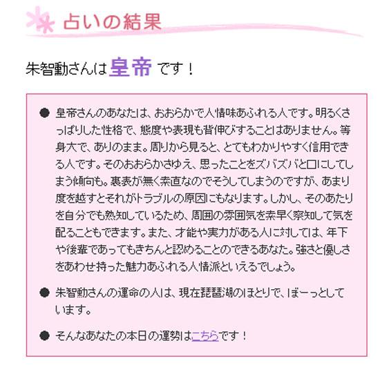 jifuni_872.jpg