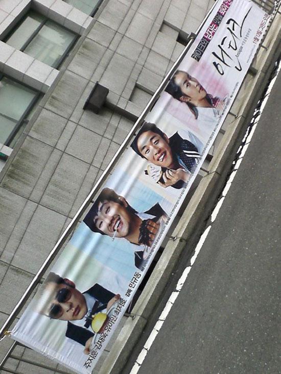 jifuni_887.jpg