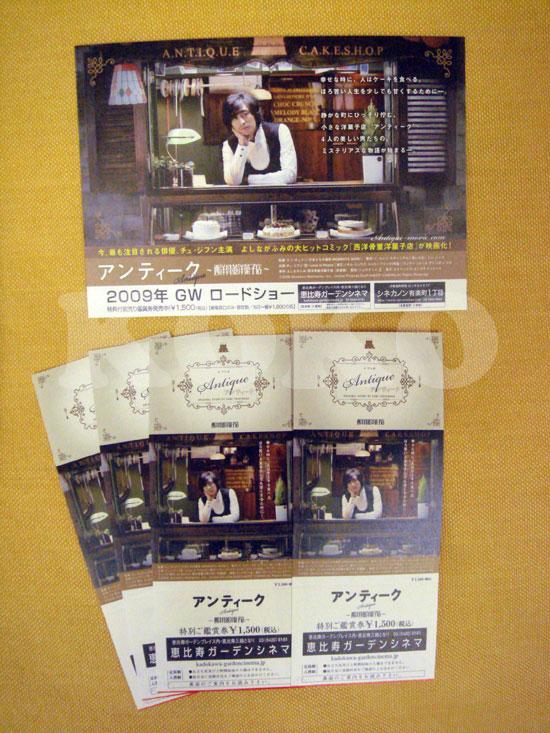 jifuni_982.jpg