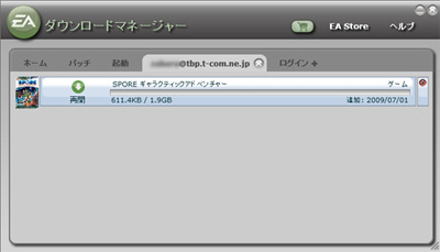 EAダウンロード販売03
