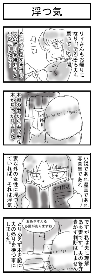 GOGOカミュさん!0007