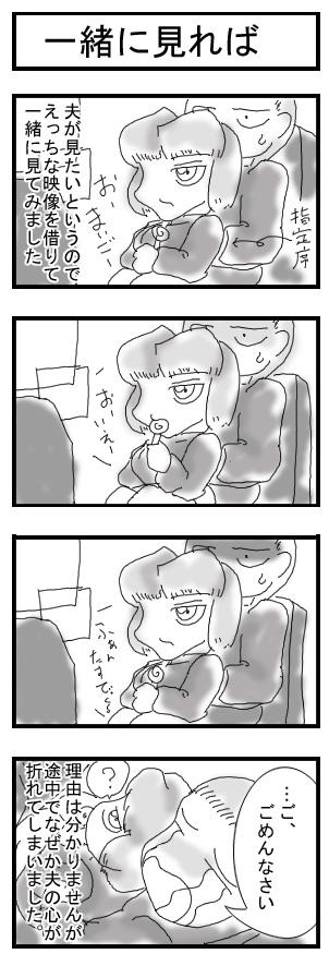 GOGOカミュさん0010