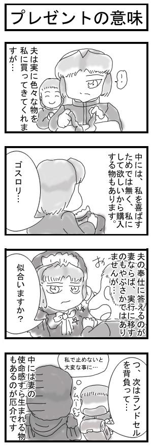 GOGOカミュさん!0017.jpg