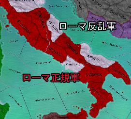Eローマ:第一次ローマ反乱