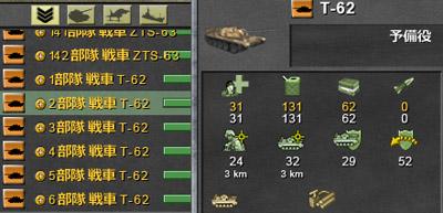 SR2020AAR-北朝鮮部隊数02