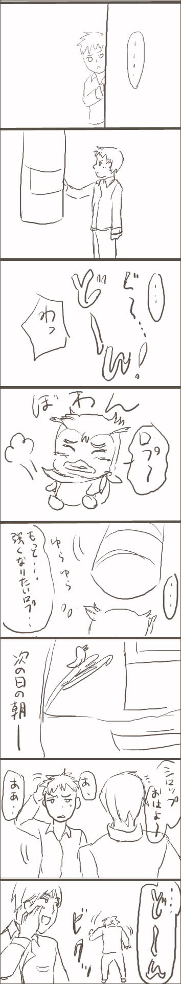 manga20.png
