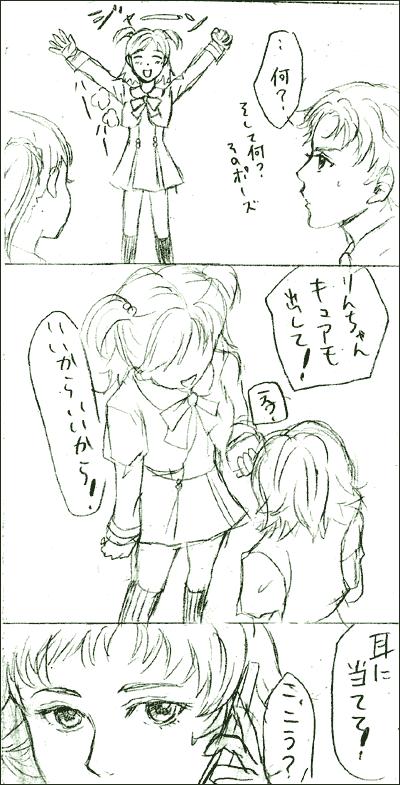 manga33.png