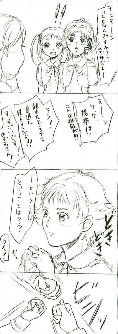 manga34.png