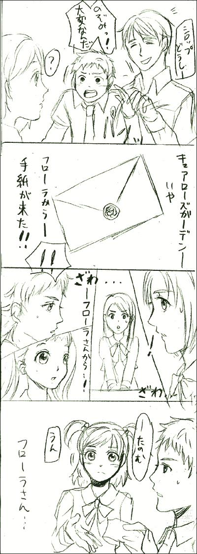 manga36.png
