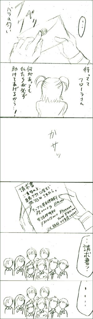 manga37.png