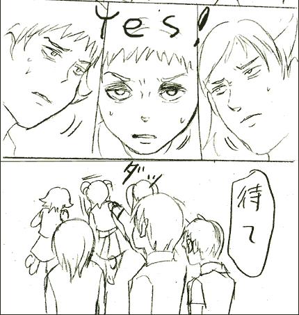 manga38-2.png