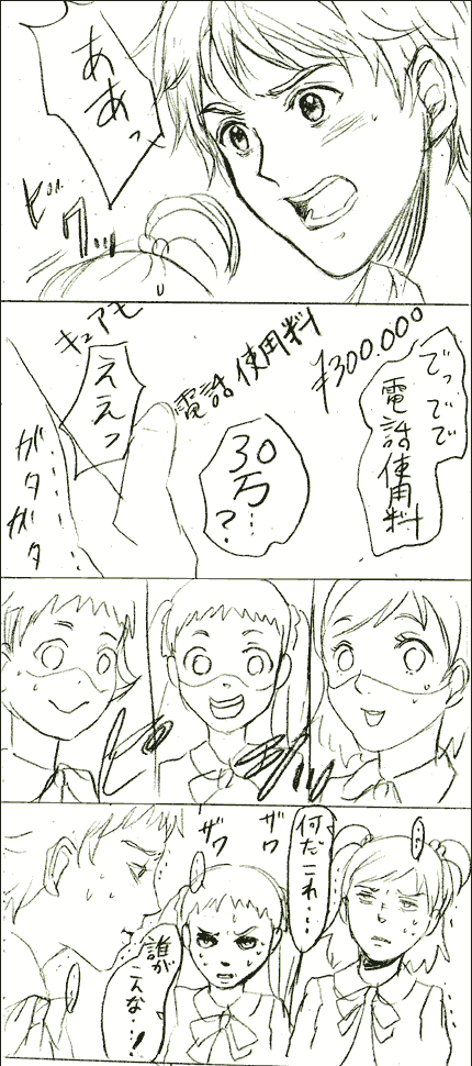 manga38.png