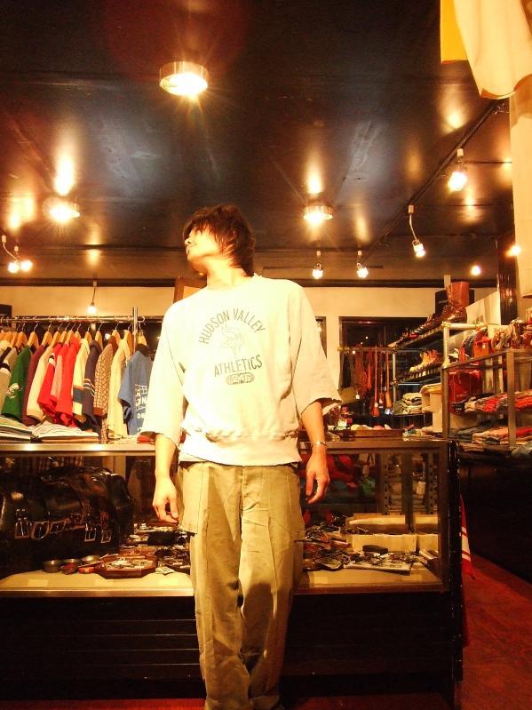 2009/JUN/21-KOKO-1