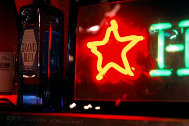 スター・ライト