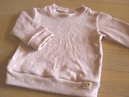 クローバーの長袖Tシャツ