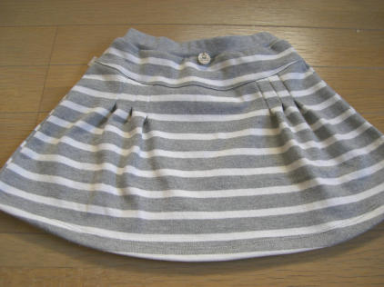 ボーダースカート