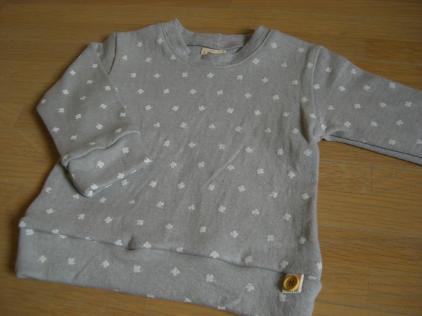 グレー×クローバーの長袖Tシャツ