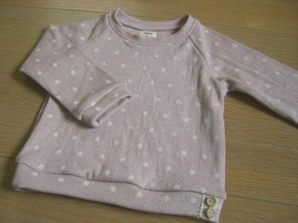 ピンク×クローバーのラグラン長袖T