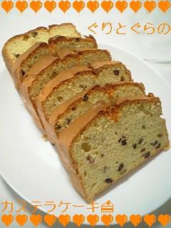 1028ぐりぐらケーキ