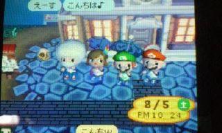20060805232411.jpg